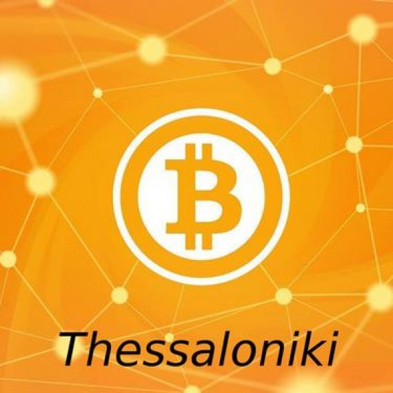 bitcoin-thessaloniki-570x570.jpeg