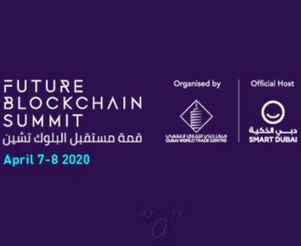 Future Blockchain Summit 2020